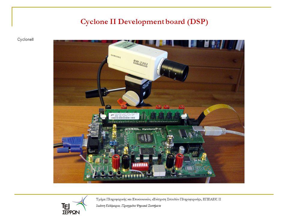 Cyclone II Development board (DSP) CycloneII