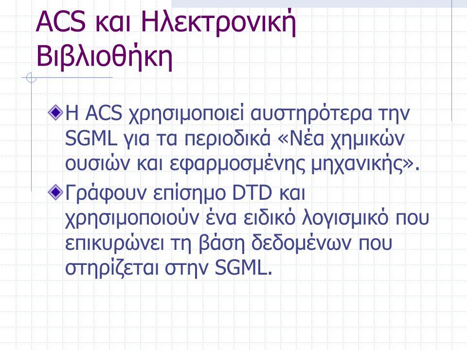 ACS και Ηλεκτρονική Βιβλιοθήκη Η ACS χρησιμοποιεί αυστηρότερα την SGML για τα περιοδικά «Νέα χημικών ουσιών και εφαρμοσμένης μηχανικής».