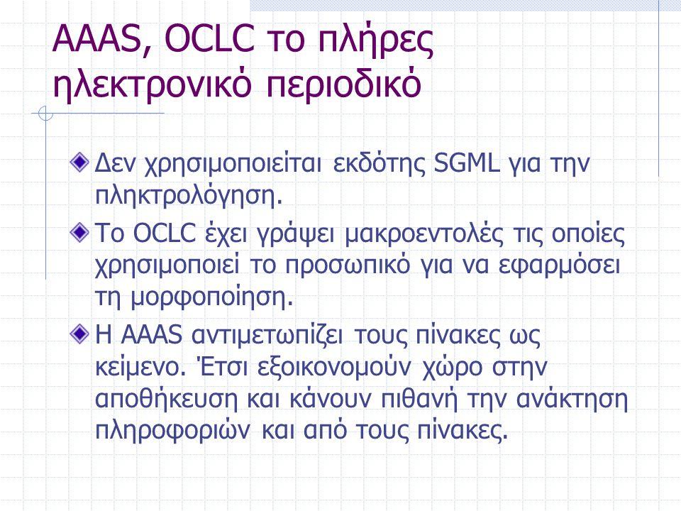 AAAS, OCLC το πλήρες ηλεκτρονικό περιοδικό Δεν χρησιμοποιείται εκδότης SGML για την πληκτρολόγηση. Το OCLC έχει γράψει μακροεντολές τις οποίες χρησιμο