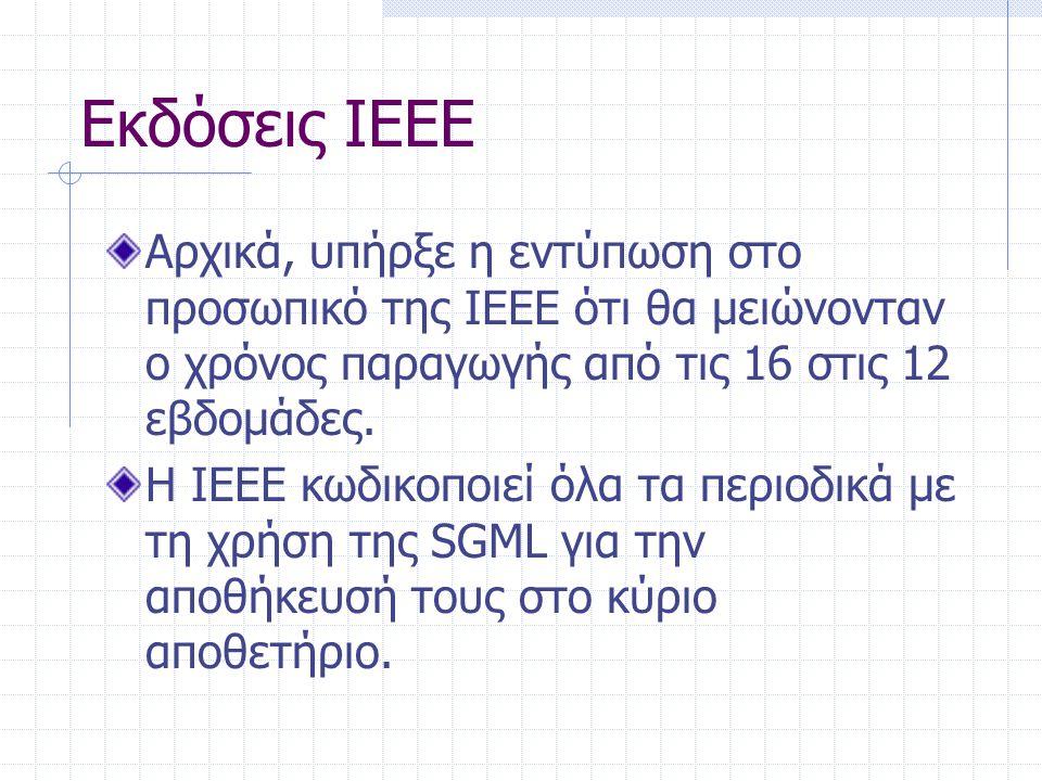 Εκδόσεις IEEE Αρχικά, υπήρξε η εντύπωση στο προσωπικό της IEEE ότι θα μειώνονταν ο χρόνος παραγωγής από τις 16 στις 12 εβδομάδες. Η IEEE κωδικοποιεί ό