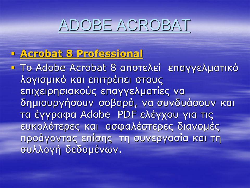 ADOBE ACROBAT  Acrobat 8 Professional Acrobat 8 Professional Acrobat 8 Professional  Το Adobe Acrobat 8 αποτελεί επαγγελματικό λογισμικό και επιτρέπ