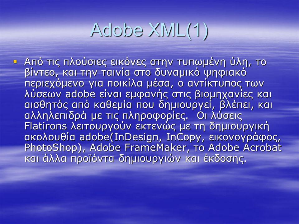 Adobe XML(1)  Από τις πλούσιες εικόνες στην τυπωμένη ύλη, το βίντεο, και την ταινία στο δυναμικό ψηφιακό περιεχόμενο για ποικίλα μέσα, ο αντίκτυπος τ