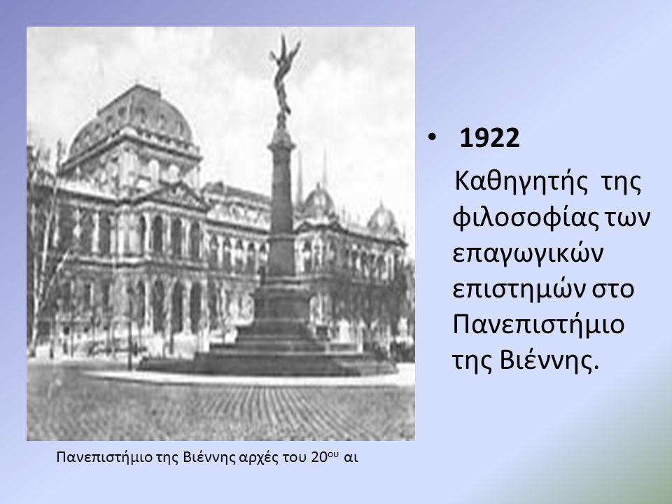 Πανεπιστήμιο της Βιέννης αρχές του 20 ου αι 1922 Καθηγητής της φιλοσοφίας των επαγωγικών επιστημών στο Πανεπιστήμιο της Βιέννης.