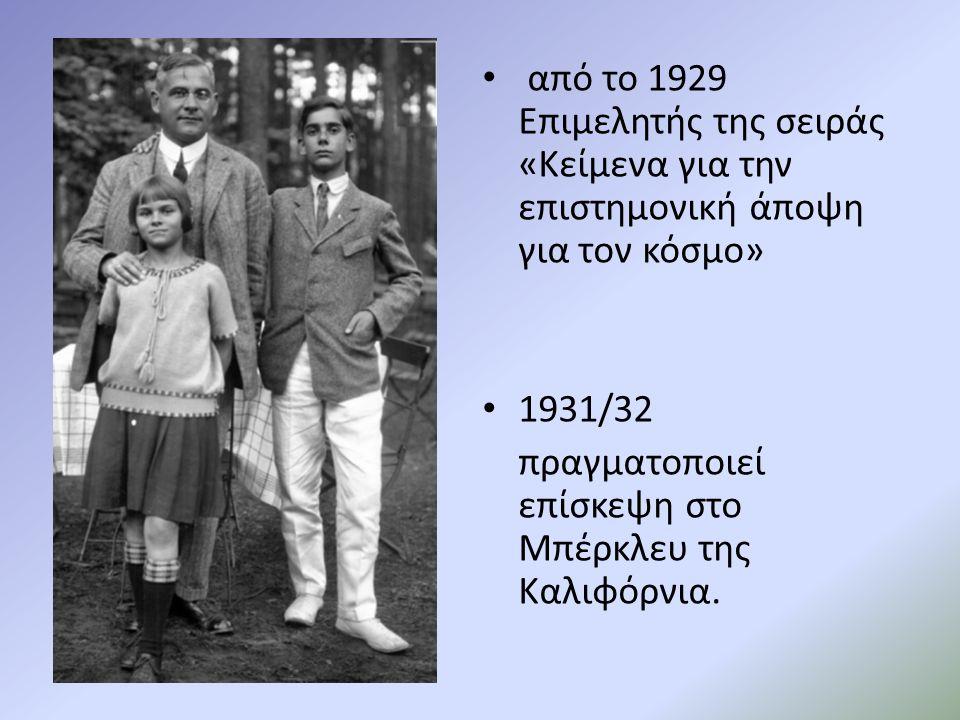 από το 1929 Επιμελητής της σειράς «Κείμενα για την επιστημονική άποψη για τον κόσμο» 1931/32 πραγματοποιεί επίσκεψη στο Μπέρκλευ της Καλιφόρνια.