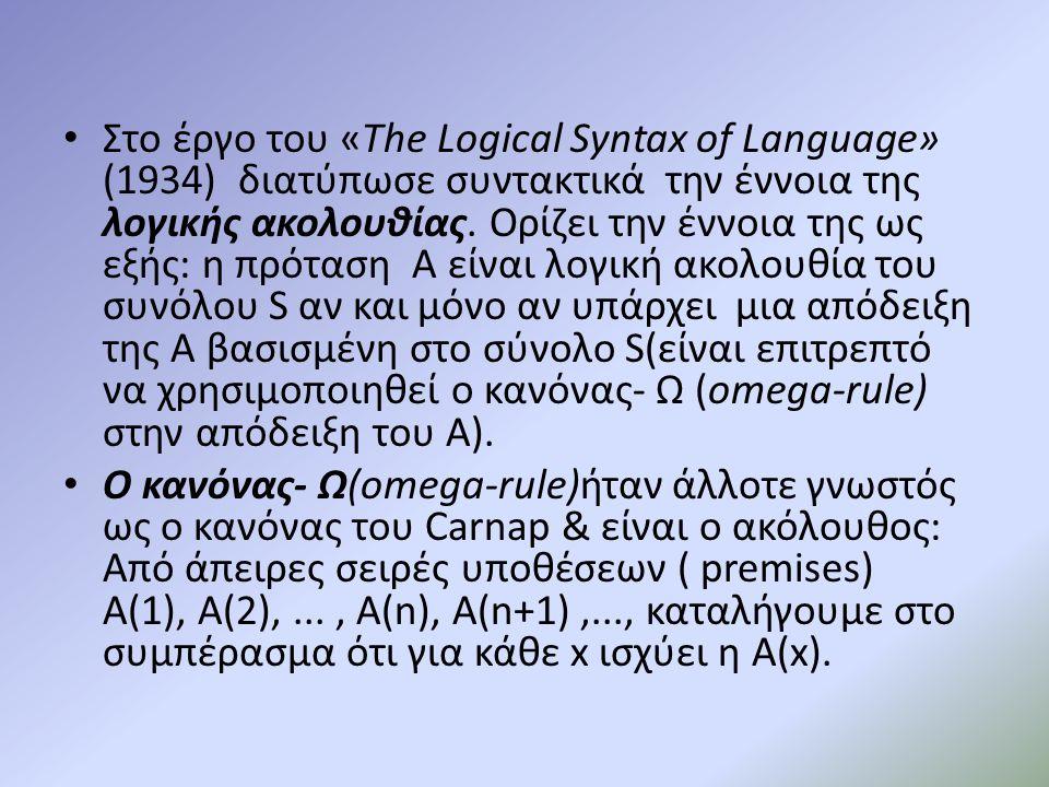 Στο έργο του «The Logical Syntax of Language» (1934) διατύπωσε συντακτικά την έννοια της λογικής ακολουθίας. Ορίζει την έννοια της ως εξής: η πρόταση