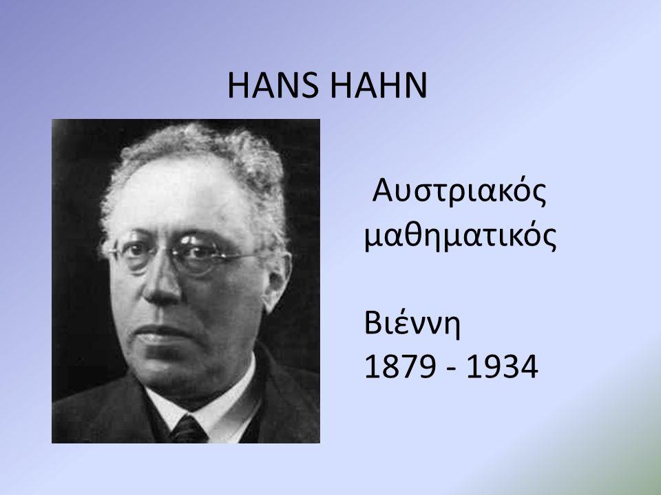 HANS HAHN Αυστριακός μαθηματικός Βιέννη 1879 - 1934