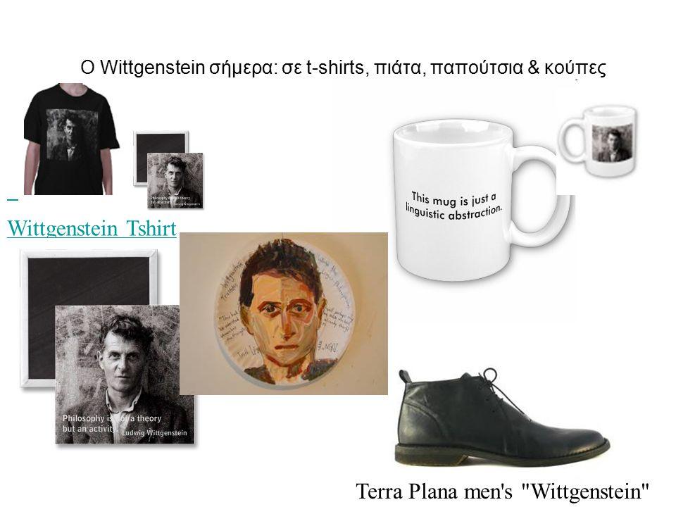 O Wittgenstein σήμερα: σε t-shirts, πιάτα, παπούτσια & κούπες Wittgenstein Tshirt Terra Plana men's