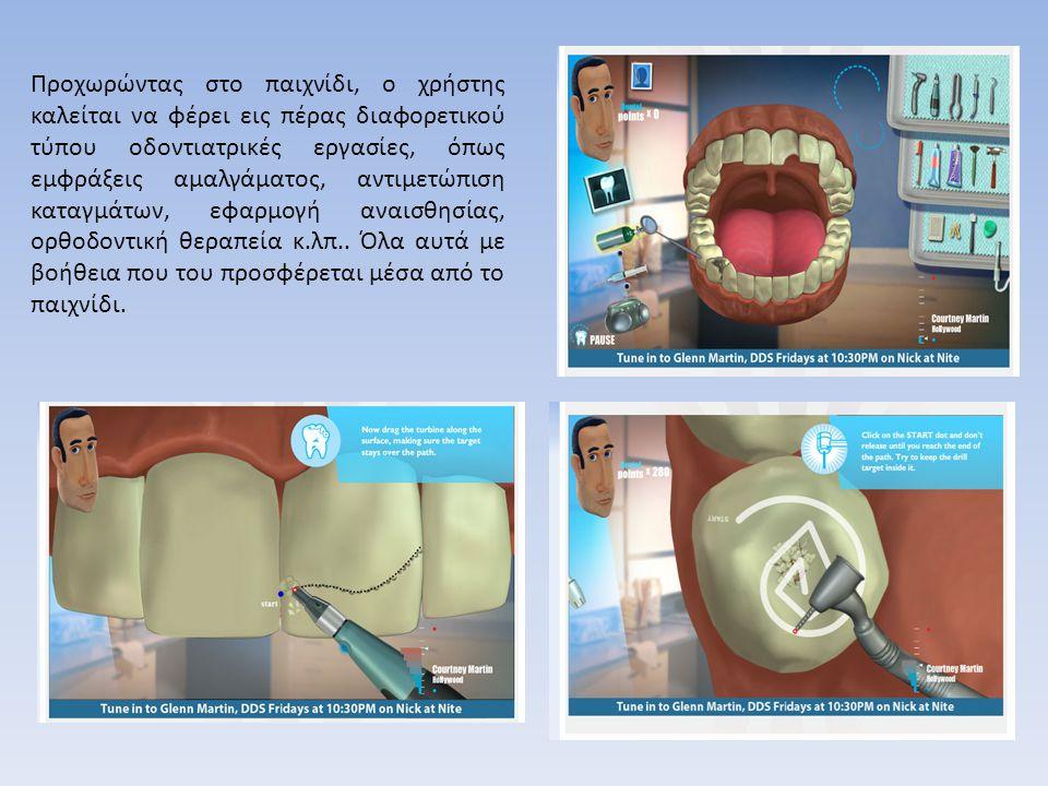 Προχωρώντας στο παιχνίδι, ο χρήστης καλείται να φέρει εις πέρας διαφορετικού τύπου οδοντιατρικές εργασίες, όπως εμφράξεις αμαλγάματος, αντιμετώπιση καταγμάτων, εφαρμογή αναισθησίας, ορθοδοντική θεραπεία κ.λπ..