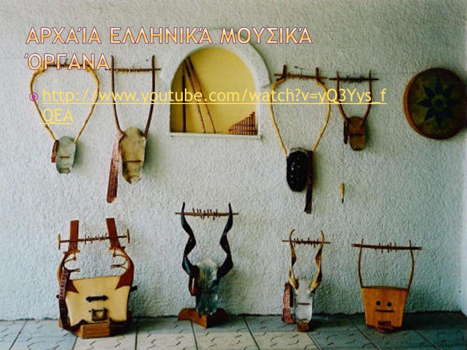  http://www.classical-orchestra.gr/el/violin http://www.classical-orchestra.gr/el/violin  http://clopyandpaste.blogspot.com/2011/08 /blog-post_1128.html#axzz1qCO5w9pJ http://clopyandpaste.blogspot.com/2011/08 /blog-post_1128.html#axzz1qCO5w9pJ  http://www.roufianos.com/showthread.php/ 49639- %CE%86%CF%81%CF%80%CE%B1#.T3AR78WO2 Wg http://www.roufianos.com/showthread.php/ 49639- %CE%86%CF%81%CF%80%CE%B1#.T3AR78WO2 Wg  http://www.co.all.biz/el/g4633/ http://www.co.all.biz/el/g4633/