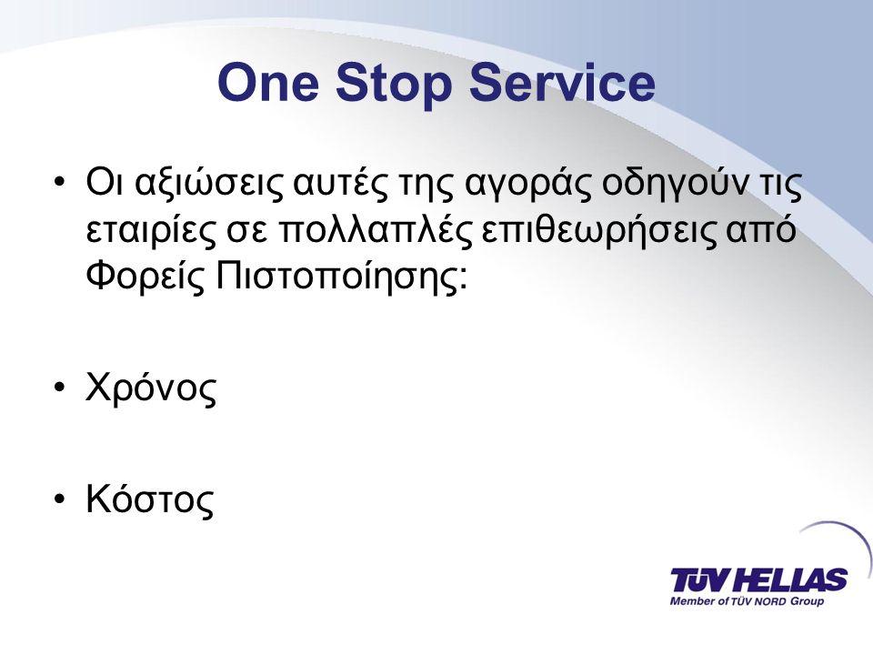 One Stop Service Διαπιστεύσεις Εμπειρία Δομή και Οργάνωση