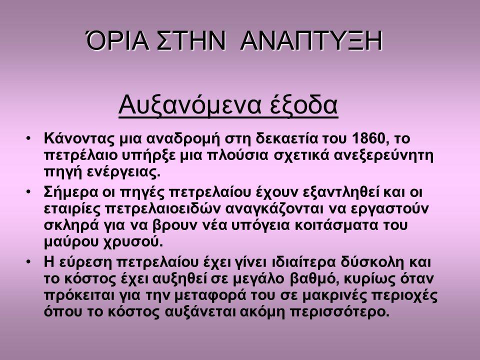 Αντωνοπούλου Άσπα Γιαννούκου Μαρίνα Ζέρβα Νεφέλη Κοντίτση Δανάη