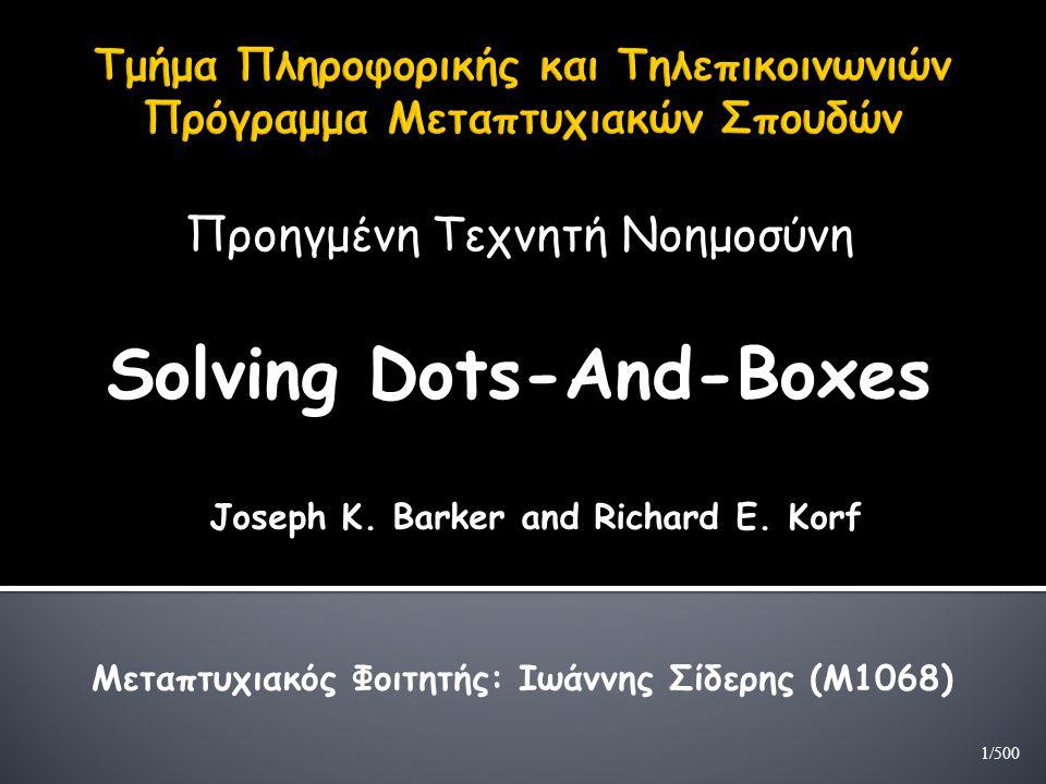 Προηγμένη Τεχνητή Νοημοσύνη Solving Dots-And-Boxes Joseph K. Barker and Richard E. Korf Μεταπτυχιακός Φοιτητής: Ιωάννης Σίδερης (Μ1068) 1/500