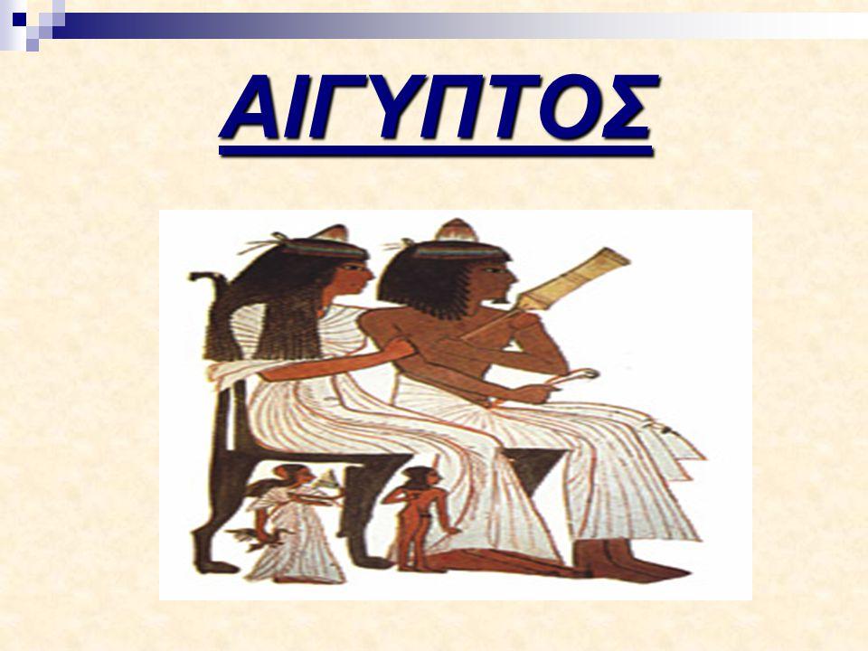 Τα ρούχα των αρχαίων Ελλήνων ράβονταν και φοριόνταν πολύ εύκολα.