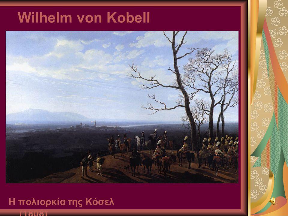 Wilhelm von Kobell Η πολιορκία της Κόσελ (1808)
