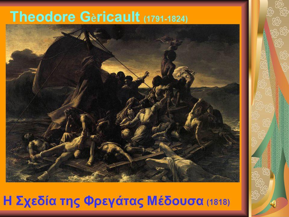 Theodore Gricault (1791-1824) Η Σχεδία της Φρεγάτας Μέδουσα (1818)
