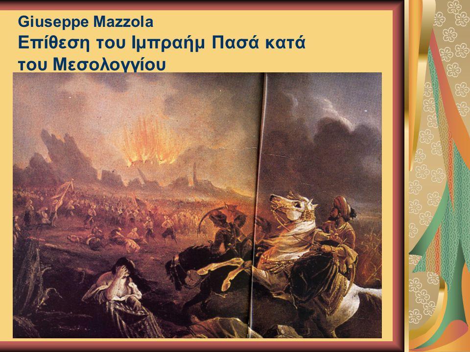 Giuseppe Mazzola Επίθεση του Ιμπραήμ Πασά κατά του Μεσολογγίου