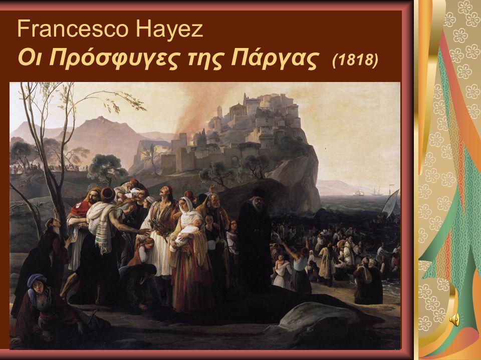 Francesco Hayez Οι Πρόσφυγες της Πάργας (1818)