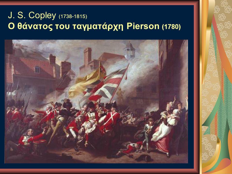 J. S. Copley (1738-1815) Ο θάνατος του ταγματάρχη Pierson (1780)