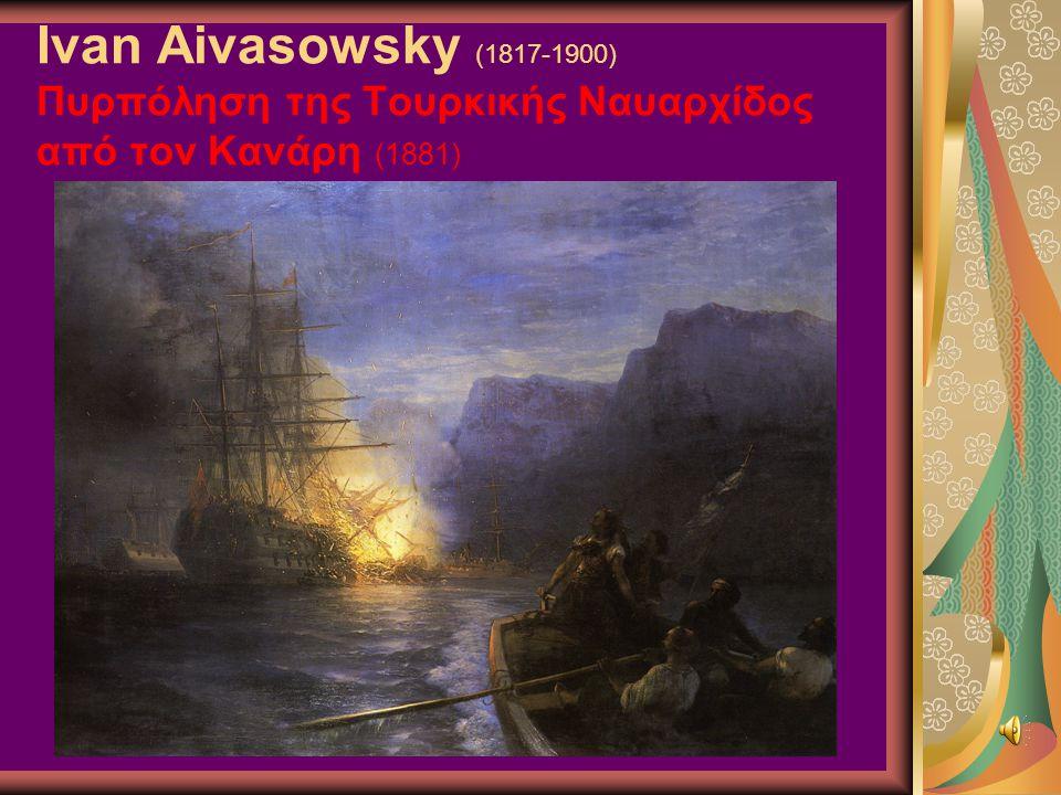 Ivan Aivasowsky (1817-1900) Πυρπόληση της Τουρκικής Ναυαρχίδος από τον Κανάρη (1881)