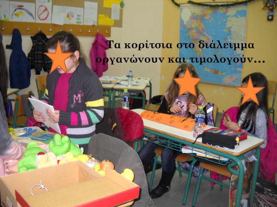 Τ Ο ΠΑΖΑΡΙ ΤΗΣ ΑΓΑΠΗΣ Χριστούγεννα 17/12/2014 - 22/12/2014