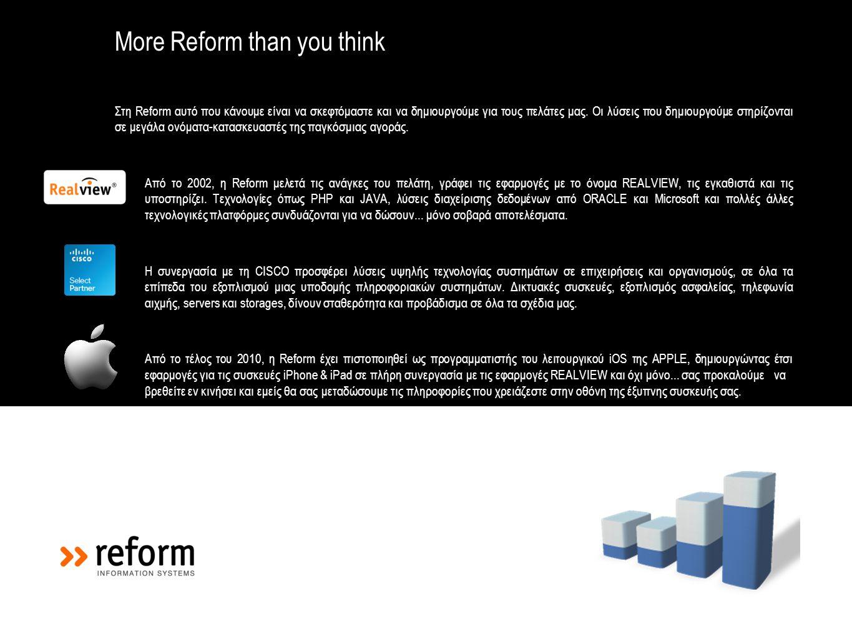 More Reform than you think Στη Reform αυτό που κάνουμε είναι να σκεφτόμαστε και να δημιουργούμε για τους πελάτες μας. Οι λύσεις που δημιουργούμε στηρί