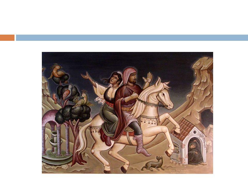 Συνέχεια υπόθεσης έργου  Τότε με υπερφυσικό τρόπο ο Κωσταντής σηκώθηκε από τον τάφο και πήγε στην Αρετή, για να την φέρει πίσω στη μάνα τους.