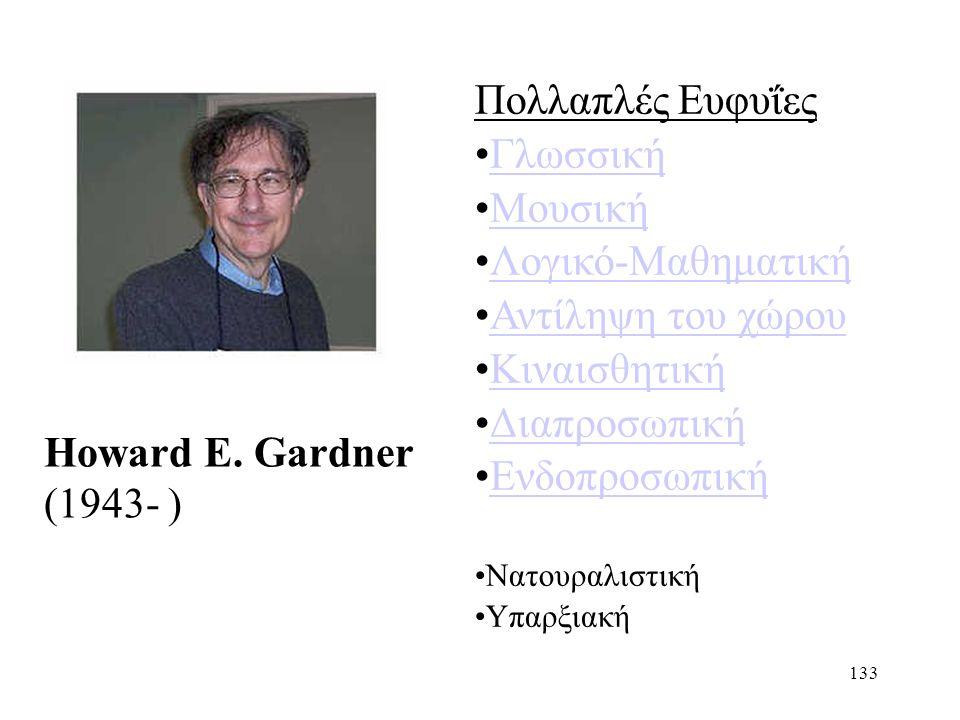 133 Howard E.