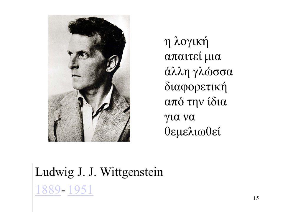 15 Ludwig J. J.