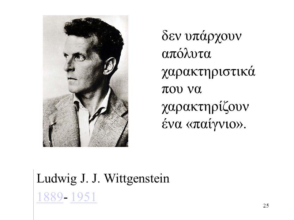 25 Ludwig J. J.
