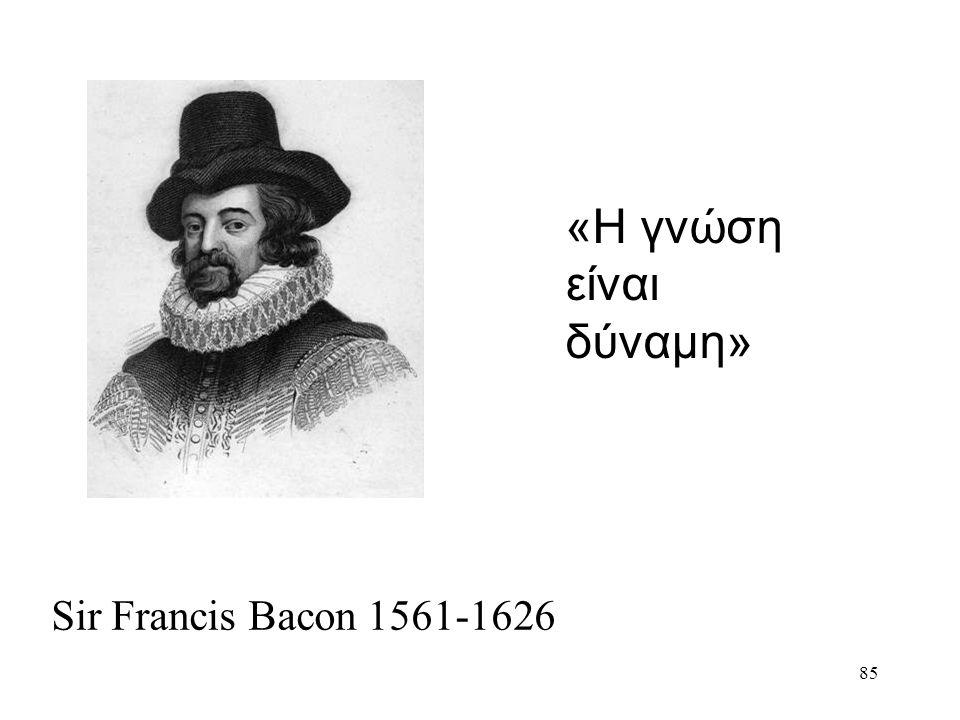 85 «Η γνώση είναι δύναμη» Sir Francis Bacon 1561-1626