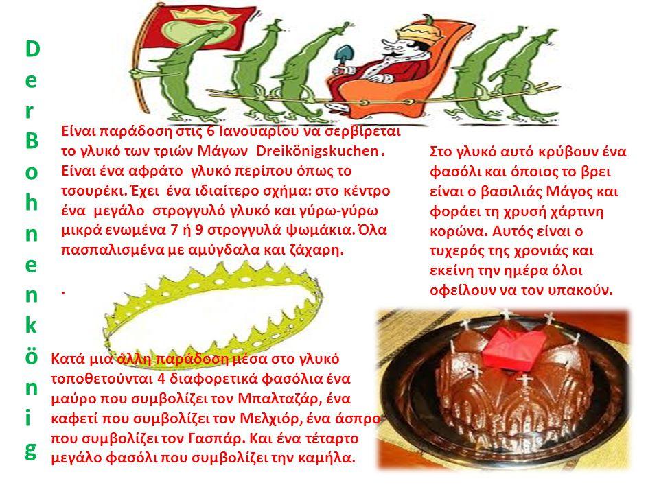 Είναι παράδοση στις 6 Ιανουαρίου να σερβίρεται το γλυκό των τριών Μάγων Dreikönigskuchen. Είναι ένα αφράτο γλυκό περίπου όπως το τσουρέκι. Έχει ένα ιδ