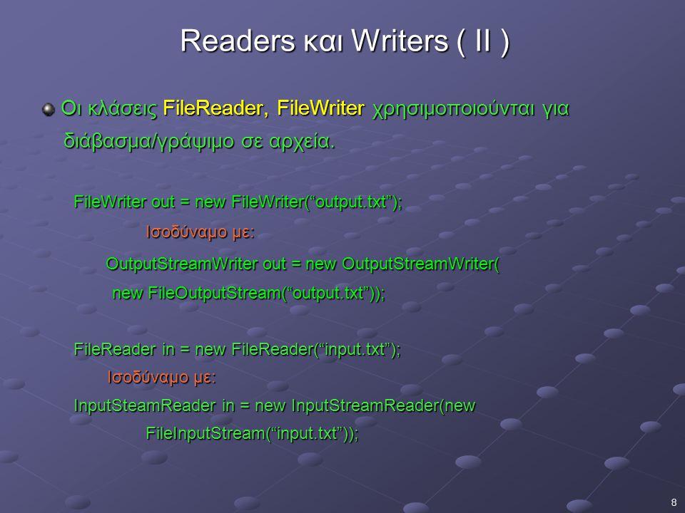 9 Reader Buffered Reader CharArray Reader Filter Reader StringReader Piped Reader InputSteam Reader LineNumber Reader PushBack Reader FileReader