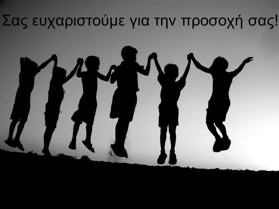 1 η ομάδα εργασίας της μουσειοεξερεύνησης εικόνων του τμήματος Β1 του Πειραματικού Γυμνασίου Ηρακλείου: Κυπριωτάκη Γεωργία Λεβέντη Ελένη Λήδα Πλαΐτη Χρυσοβαλάντη