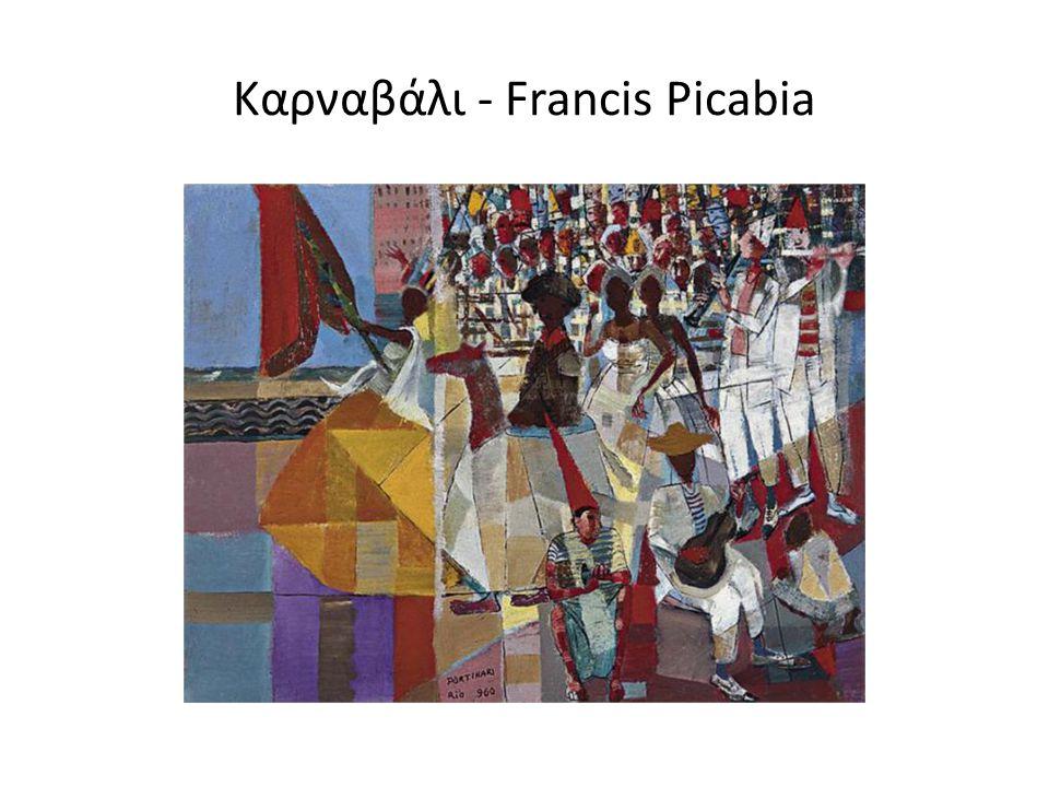Καρναβάλι - Francis Picabia