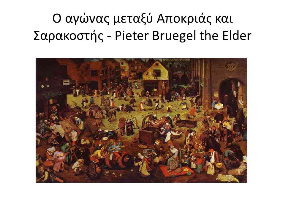 Ο αγώνας μεταξύ Αποκριάς και Σαρακοστής - Pieter Bruegel the Elder