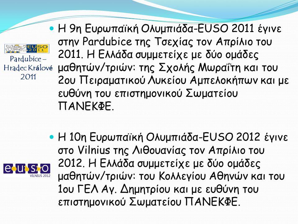 Η 9η Ευρωπαϊκή Ολυμπιάδα-EUSO 2011 έγινε στην Pardubice της Τσεχίας τον Απρίλιο του 2011. Η Ελλάδα συμμετείχε με δύο ομάδες μαθητών/τριών: της Σχολής