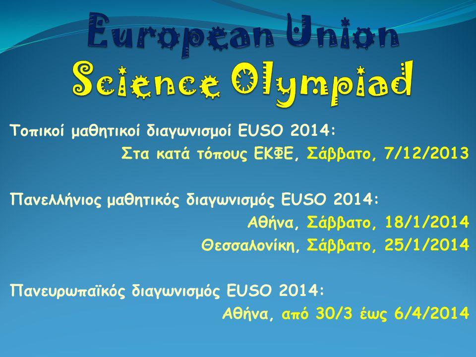 Τοπικοί μαθητικοί διαγωνισμοί EUSO 2014: Στα κατά τόπους ΕΚΦΕ, Σάββατο, 7/12/2013 Πανελλήνιος μαθητικός διαγωνισμός EUSO 2014: Αθήνα, Σάββατο, 18/1/20