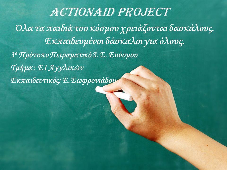 Το σχέδιο εργασίας είχε διάρκεια 8 ωρών Συμμετείχαν οι 15 μαθητές του τμήματος Ε1 Αγγλικών επιπέδου Α1-Α2