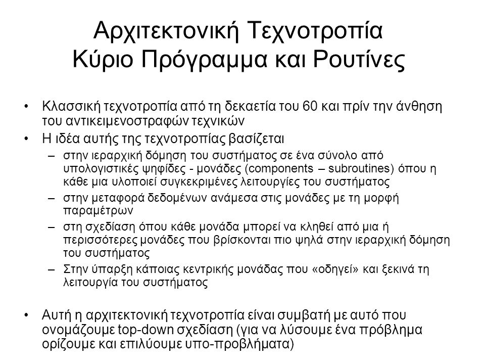Επικοινωνιακό Διάγραμμα MVC :Controller :InfoView :Model 2.User types new filename 1.