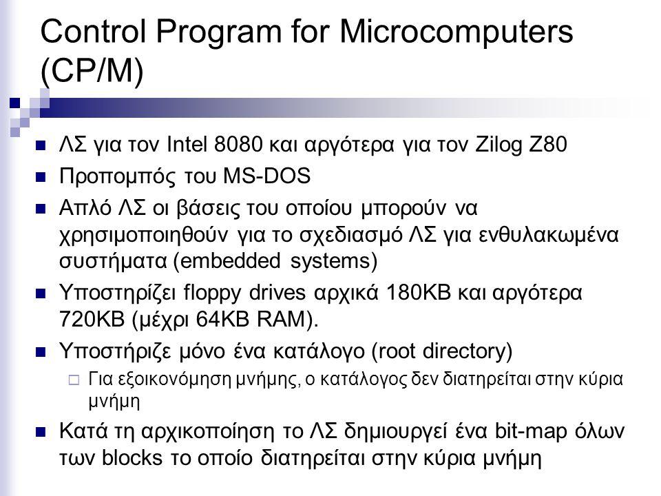 Control Program for Microcomputers (CP/M) ΛΣ για τον Intel 8080 και αργότερα για τον Zilog Z80 Προπομπός του MS-DOS Απλό ΛΣ οι βάσεις του οποίου μπορο