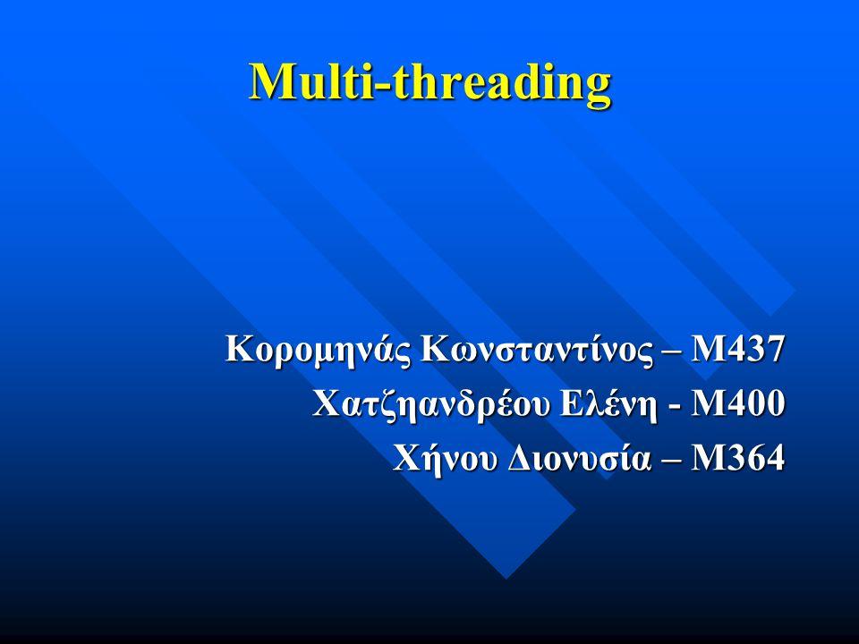 Multi-threading Κορομηνάς Κωνσταντίνος – Μ437 Χατζηανδρέου Ελένη - Μ400 Χήνου Διονυσία – Μ364