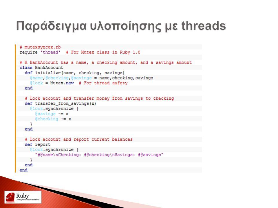 #!/usr/bin/ruby require mysql mysql = Mysql.init() mysql.connect( localhost ) mysql.select_db( test ) mysql.query( DROP TABLE IF EXISTS rocks ) mysql.query( CREATE TABLE rocks (id INT UNSIGNED NOT NULL AUTO_INCREMENT, PRIMARY KEY (id), rockname CHAR(20) NOT NULL); ) mysql.query( INSERT INTO rocks (rockname) values( Granite ); ) mysql.query( INSERT INTO rocks (rockname) values( Coal ); ) mysql.query( INSERT INTO rocks (rockname) values( Quartz ); ) mysql.close()