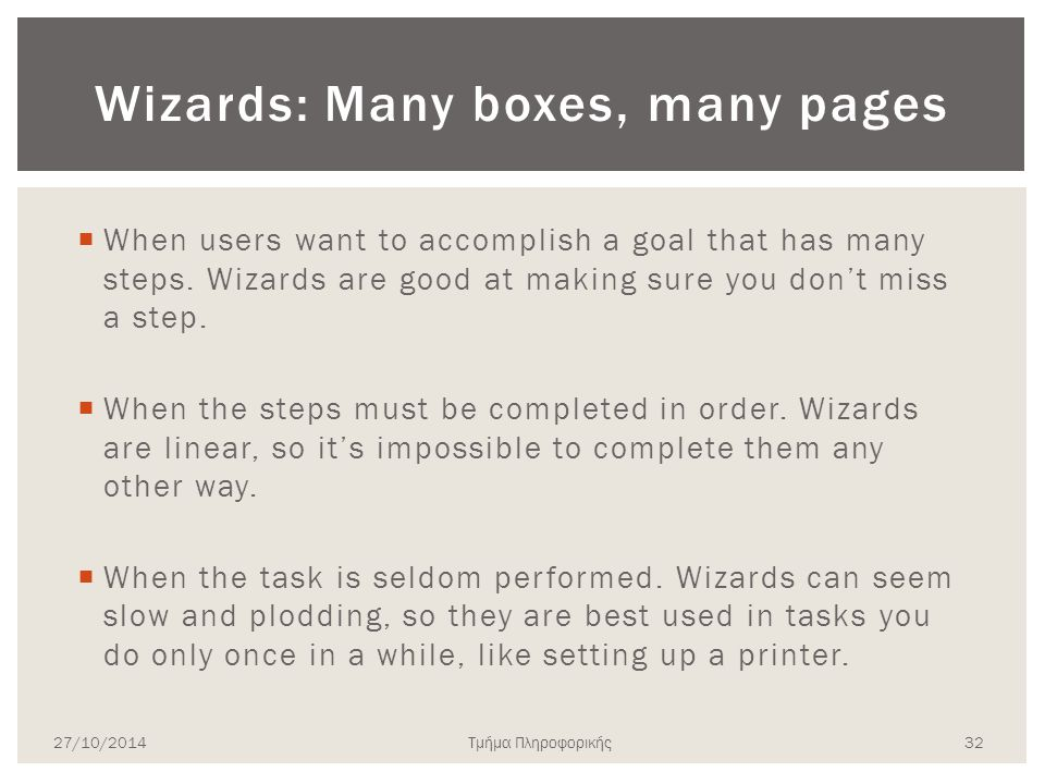 Τμήμα Πληροφορικής Wizards: Many boxes, many pages  When users want to accomplish a goal that has many steps.
