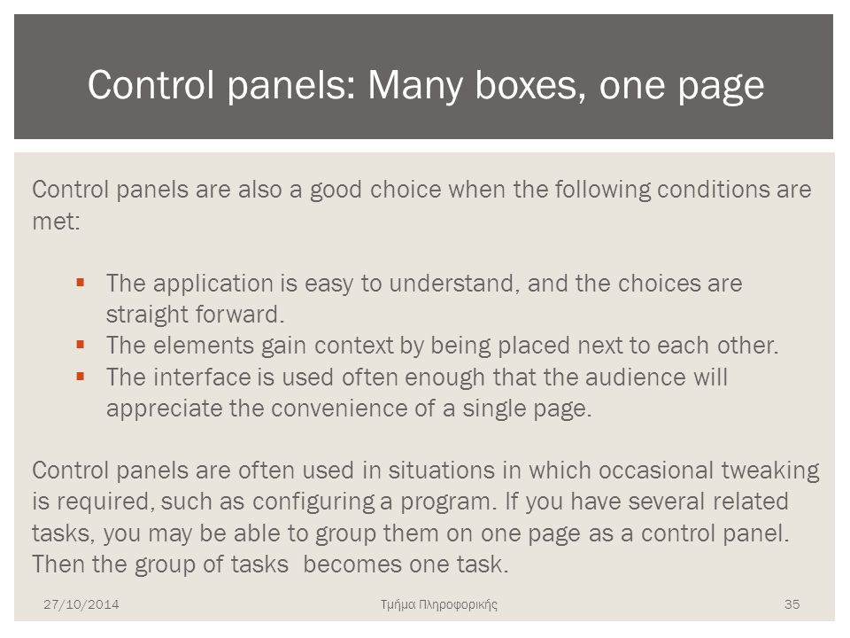 Τμήμα Πληροφορικής Control panels are also a good choice when the following conditions are met:  The application is easy to understand, and the choic