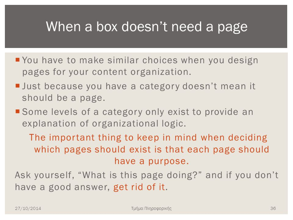 Τμήμα Πληροφορικής  You have to make similar choices when you design pages for your content organization.  Just because you have a category doesn't