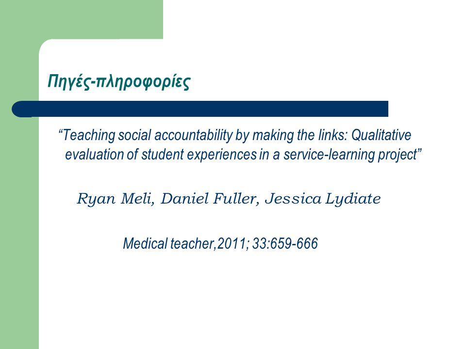 """Πηγές-πληροφορίες """"Teaching social accountability by making the links: Qualitative evaluation of student experiences in a service-learning project"""" Ry"""