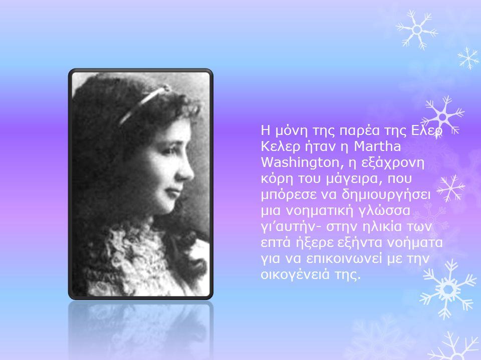 Ως παραγωγική συγγραφέας, η Κέλερ ταξίδεψε σε όλο τον κόσμο και δήλωσε ξεκάθαρα την αντίθεσή της στον πόλεμο. Συμμετείχε στην εκστρατεία για το δικαίω
