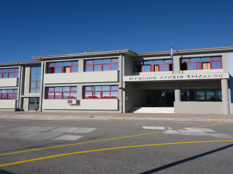 Το σχολικό έτος 2004-2005 ιδρύεται το 8 ο Γενικό Λύκειο Τρικάλων. Η δημοσίευση της απόφασης γίνεται στην εφημερίδα της Κυβερνήσεως με Αριθμό Φύλου 106