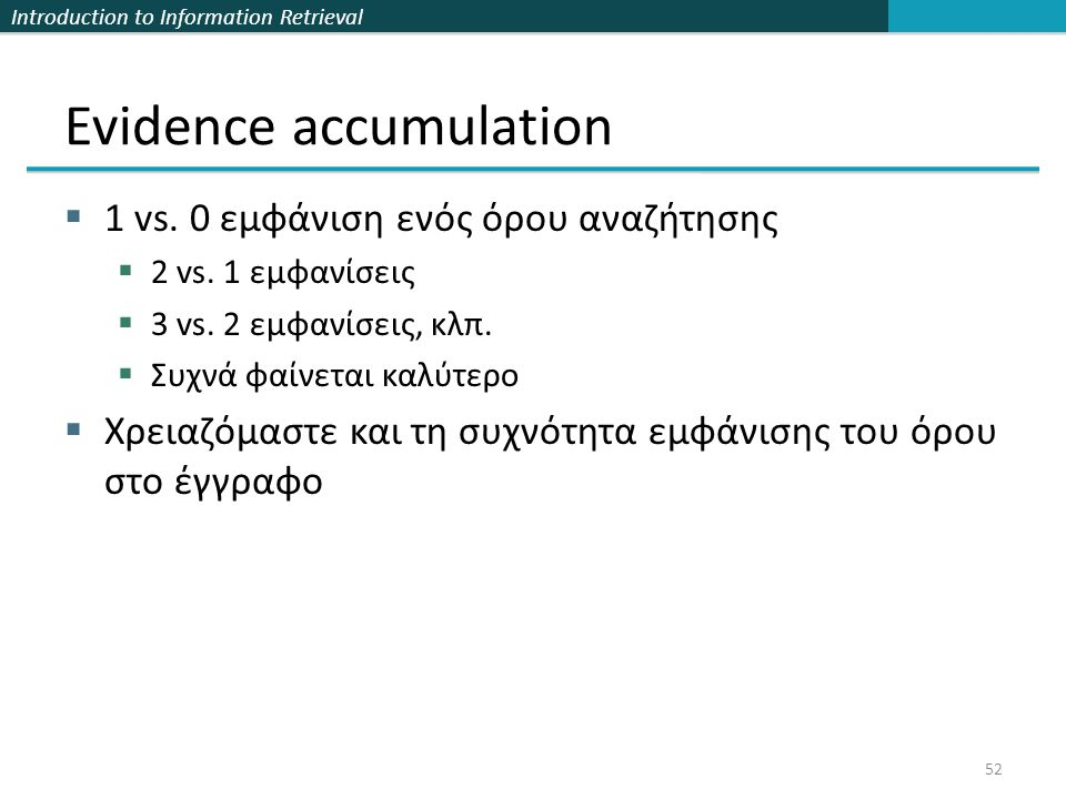 Introduction to Information Retrieval Evidence accumulation  1 vs.