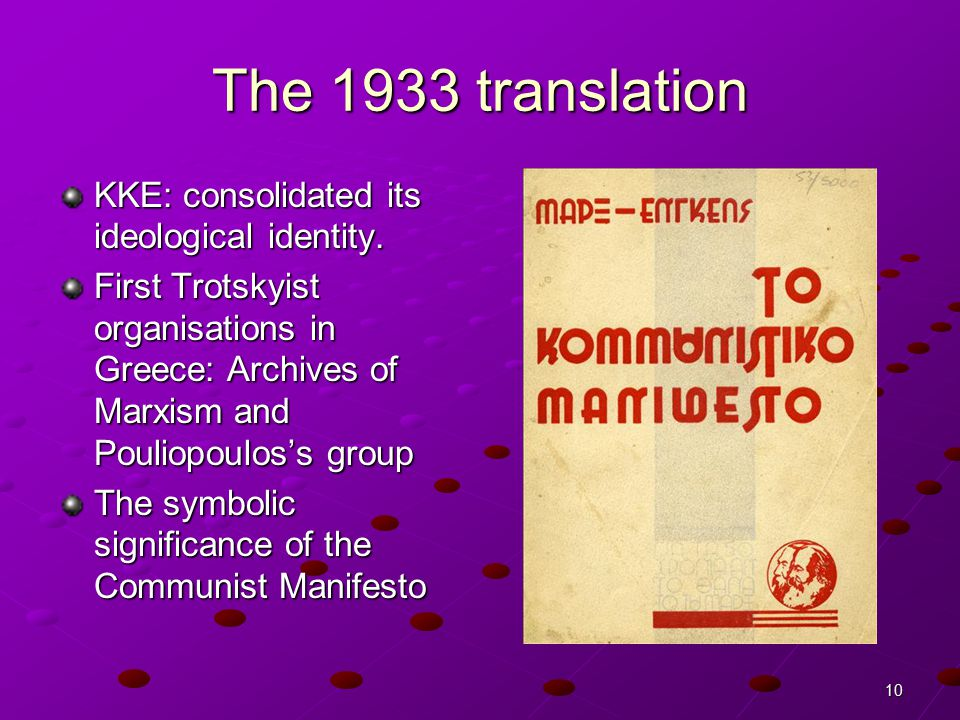 10 The 1933 translation KKE: consolidated its ideological identity.